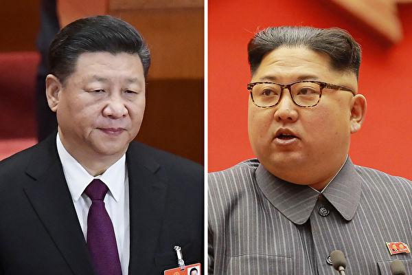 鍾原:金正恩忽道歉 知道中共政權不行了