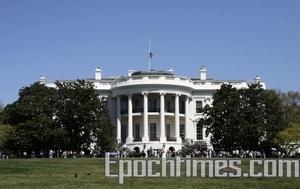 「全國紀念共產主義受害者日」白宮再發聲明