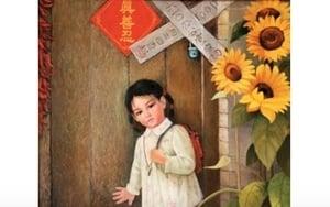 淒楚無助 一群苦難的中國孩子(2)