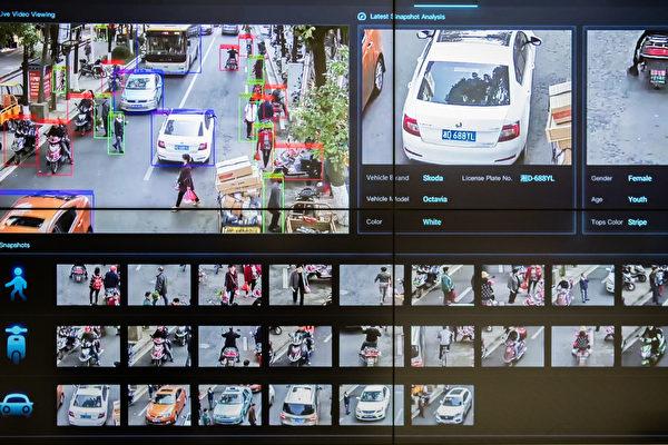 2019年3月29日在華為深圳總部拍攝的監控技術展覽室景象。(Billy H.C. Kwok/Getty Images)