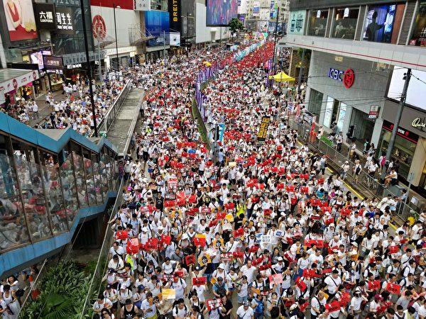 6月9日,有103萬人參加香港「反送中」大遊行。(李逸/大紀元)