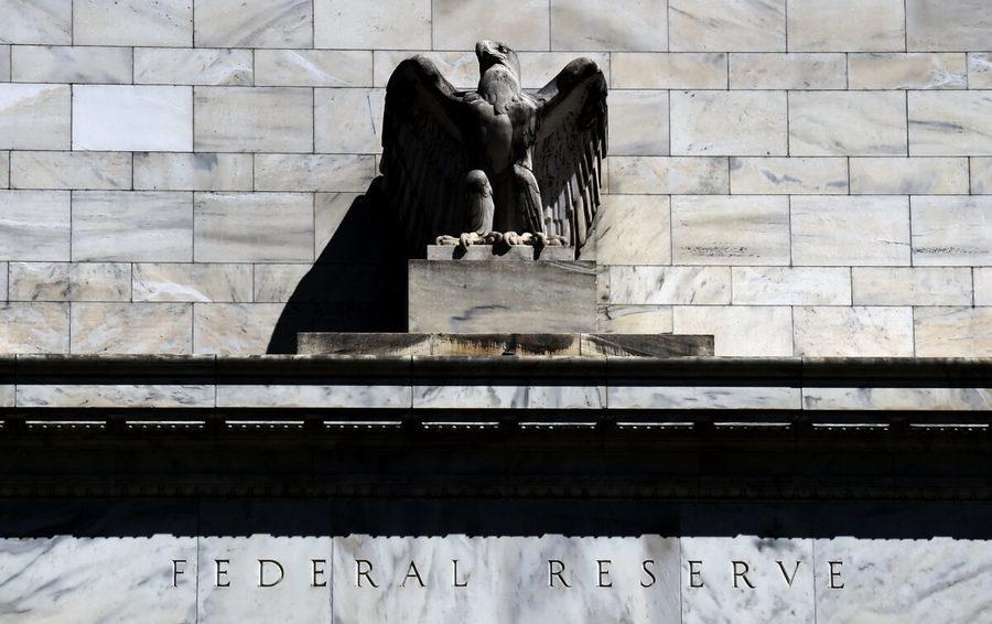 FED會議記錄發佈前夕 美債和美元指數表現分歧