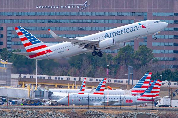 達美航空提前停飛中國航班 美航將減少香港航班