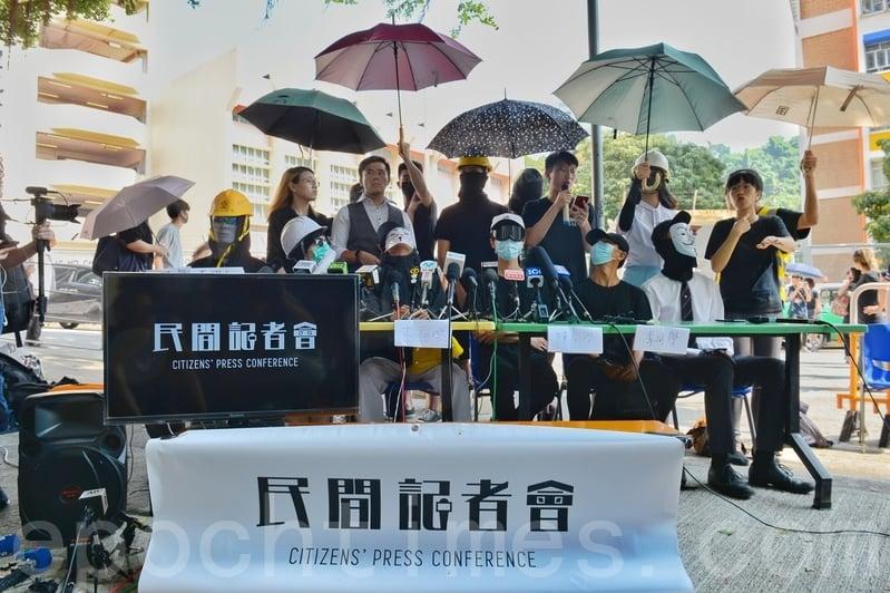 組圖:香港數個民團強烈譴責警方執法過當