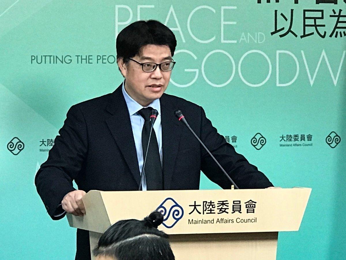 台灣陸委會副主委邱垂正。資料圖。(李怡欣/大紀元)