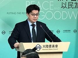 台灣公佈大陸情勢研判報告:中共病毒疫情有復發風險