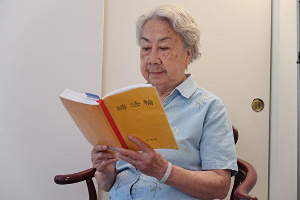 圖:2017年90歲的禹如惠在學法。(徐繡惠/大紀元)