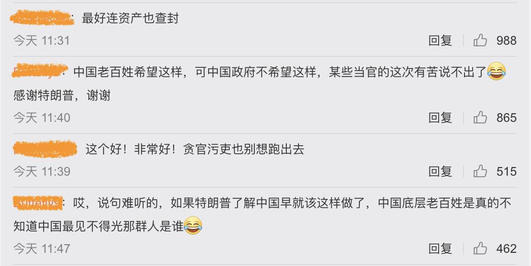袁斌:華春瑩的「可悲」與胡錫進的「不滿」