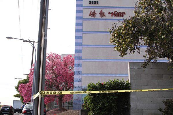 2018年11月16日早上,《僑報》董事長謝一寧被下屬槍殺。圖為美國洛杉磯《僑報》大樓的事發現場。(姜琳達/大紀元)