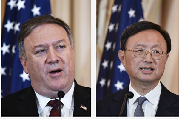 2020年6月17日,美國國務卿蓬佩奧與中共政治局委員、高級外交官楊潔篪在夏威夷進行了會談。(Getty Images)