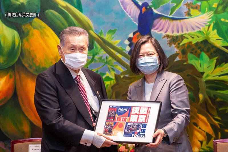 2020年9月18日,蔡英文說:「日本森喜朗前首相對台灣的情誼,真的讓人動容。」(圖取自蔡英文面書)