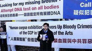 美博士萬里尋親 現身悉尼人體展要求鑑定DNA
