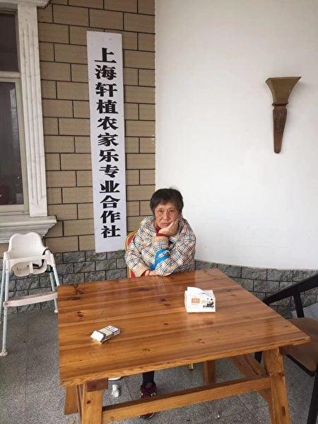 2月27日,上海楊浦區劉來娣在北京租屋處,半夜被闖入的上海警察綁架回上海後,關進崇明島的黑監獄 。(受訪者提供)