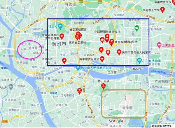 廣州越秀區(藍色框)是中共廣東省委、廣州軍區所在地,與荔灣區(粉色圈)接壤,海珠區(橘色框)與荔灣區隔著珠江。(Google 地圖)