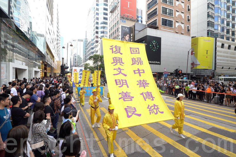 香港法輪功學員2019年5月13日世界法輪大法日前夕舉行慶祝活動。遊行活動吸引很多大陸遊客駐足觀看。(大紀元)
