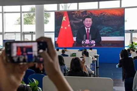 2021年4月20日,中共領導人習近平在2021年博鰲亞洲論壇開幕上發表講話。(STR/AFP via Getty Images)