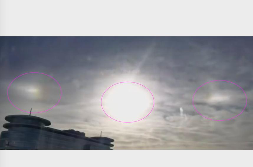 12月29日,北京市上空出現「三個太陽」。(影片截圖)
