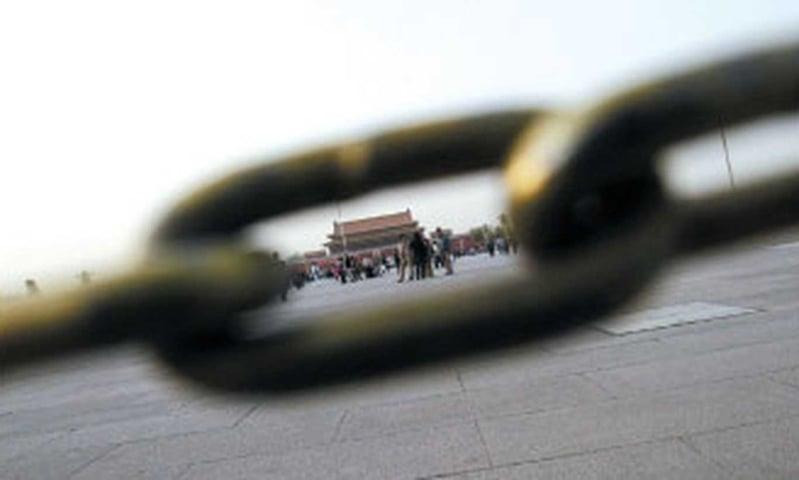 中共面臨建政後前所未有的危機。(Getty Images)