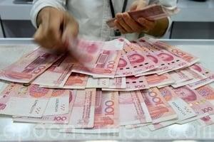 10月10日起 大陸多地個人大額取款須預約
