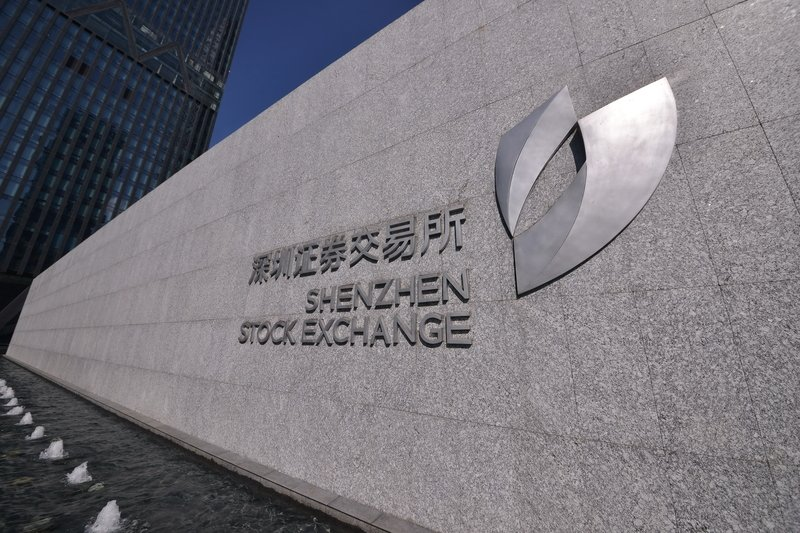 深圳證券交易所。(大紀元)