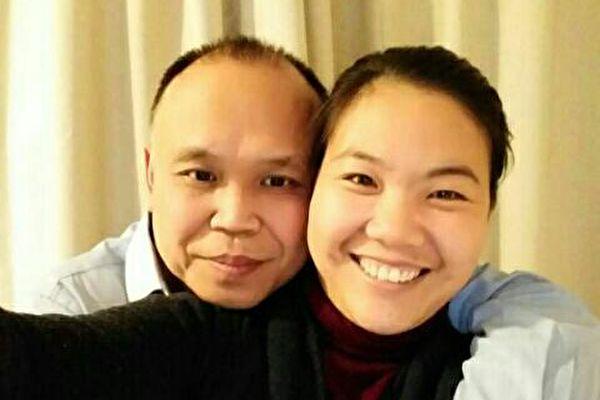 大陸維權律師余文生與妻子許豔女士資料照。(受訪者提供)