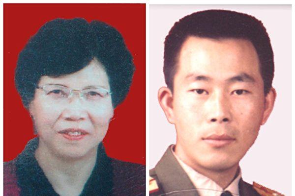 在甘肅省蘭州市城關區「610」辦公室主任高麗娜任職期間,蘭州法輪功學員劉蘭英(左)和王有江(右)被迫害致死。(大紀元合成圖)