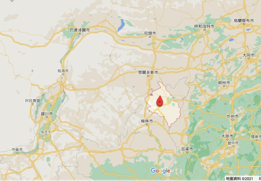 2021年3月18日上午,陝西榆林市神木市發生3.1級地震(塌陷)。這是本月該地第二次發生地震(塌陷)。(Google 地圖)