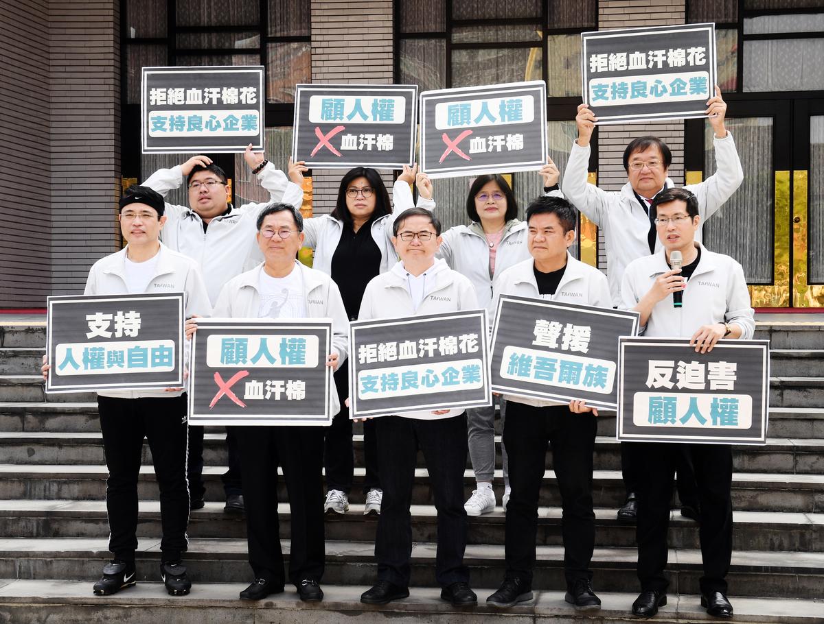 民進黨立委羅致政(前排右起)、莊瑞雄、劉櫂豪等人,2021年3月29日在立法院舉行「拒絕新疆血棉花、力挺人權與自由」記者會,表達支持維吾爾族人權。(中央社)