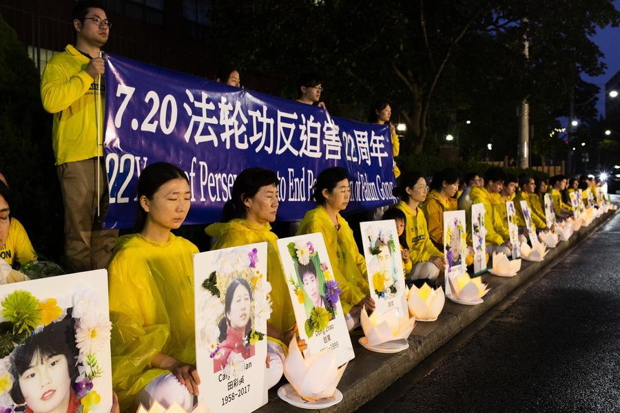 720反迫害22周年 多倫多法輪功學員燭光悼念