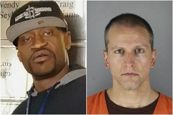 非裔喬治‧弗洛伊德(George Floyd)(左)在警察德里克‧肖文(Derek Chauvin)執法過程中死亡,引發全美國範圍的騷亂事件。(Hennepin County Sheriff/大紀元合成)