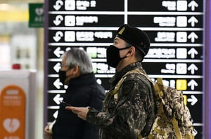 中共肺炎 南韓軍隊確診十八例 逾9230人隔離
