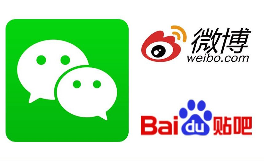 在阿里巴巴被當局以壟斷為由重罰182億人民幣之後,北京下令34家互聯網平台在一個月期限內「整改」。(大紀元合成圖)