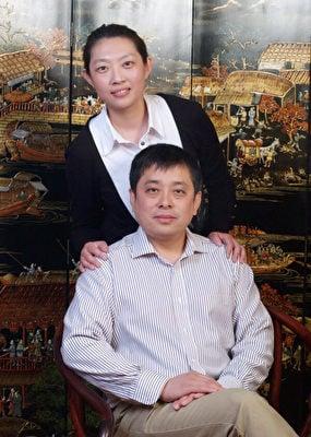 王晶和丈夫任海飛(王晶提供)
