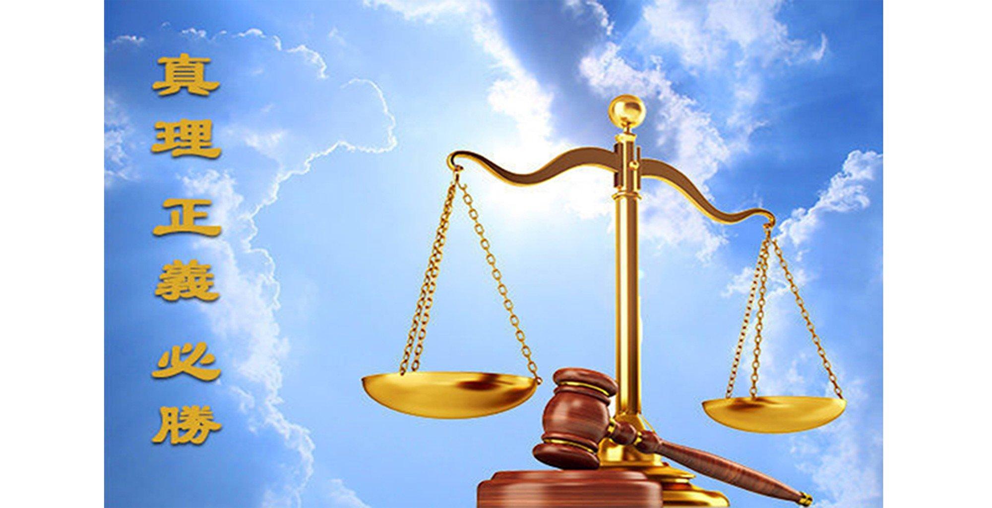 律師為法輪功學員做無罪辯護。(大紀元)