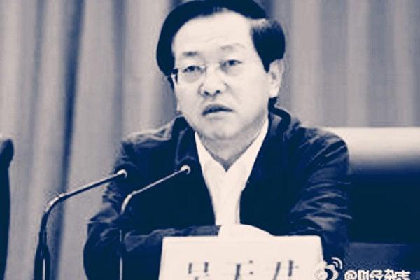 河南政法委書記吳天君落馬 其後台曝光