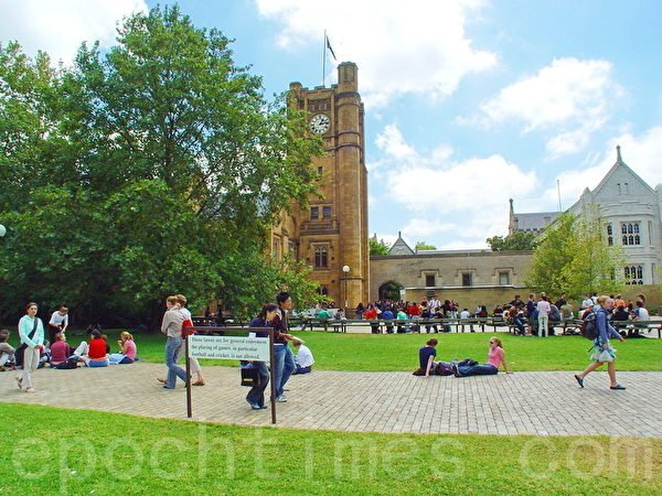 墨爾本大學校園。(攝影:陳明/大紀元)