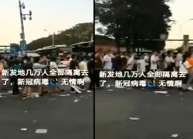 【現場影片】傳北京新發地萬餘人被送酒店隔離