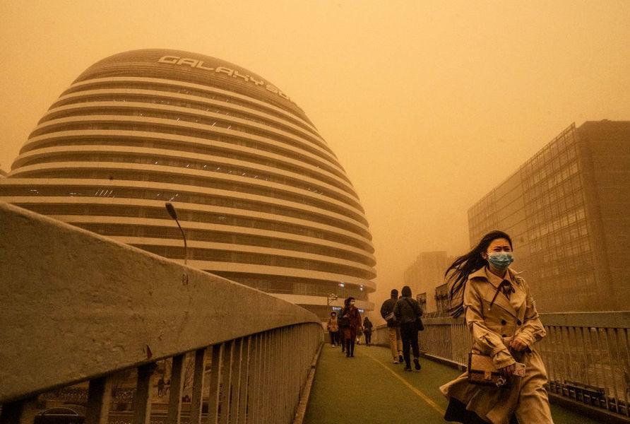 北京驚現橘色天空和藍太陽 如末日天空【影片】