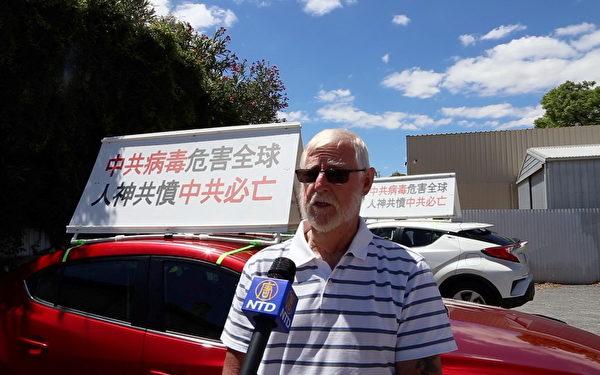 活動協調人布萊恩(Brian)表示,舉辦「解體中共」汽車遊行活動,能直接警示公眾關注中共所做所為,看清中共的危害和影響,以及對民主人權的踐踏。(楊陽/大紀元)