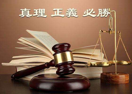 在非法庭審中,一位法輪功學員為自己做無罪辯護,博得好評。最終檢察院撤訴,他被無罪釋放。(明慧網)