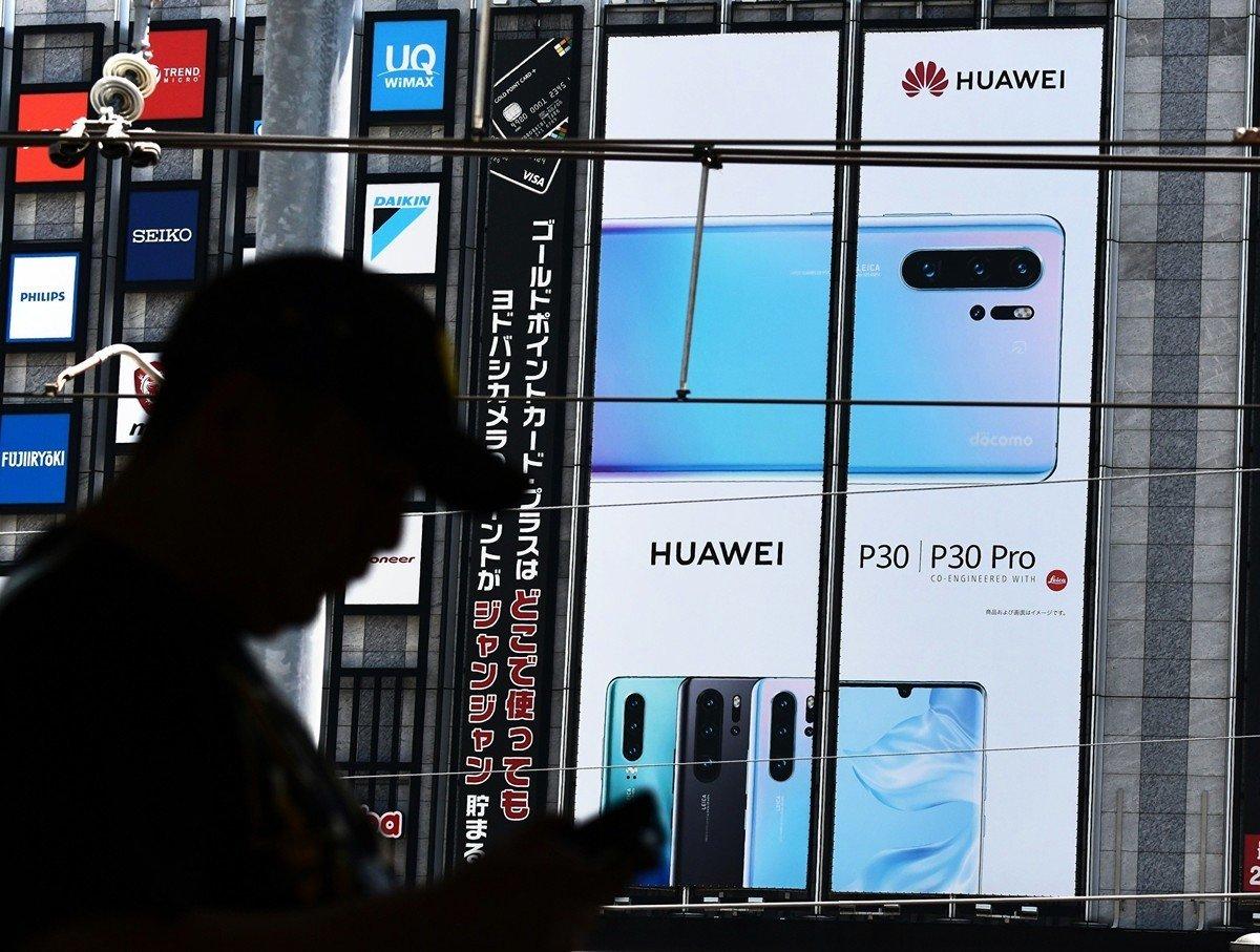 日本貿易安全情報中心將華為技術公司加入出口風險名單。(KAZUHIRO NOGI/AFP/Getty Images)