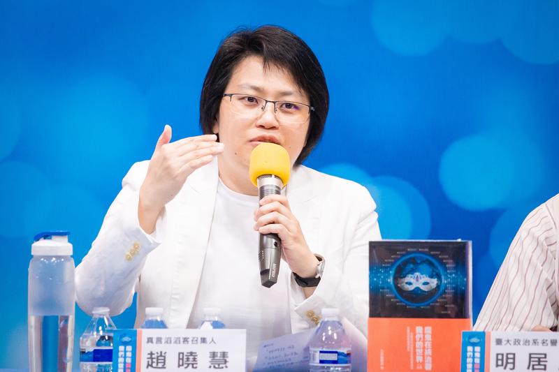 中共滲透 特朗普陷苦戰 專家籲台灣人挺特朗普