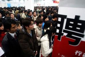 調查:大陸九成高校畢業生對就業感到焦慮