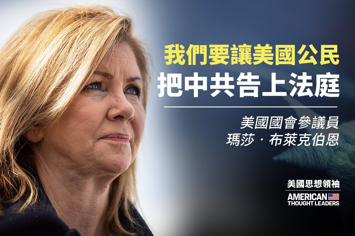 中共政權對香港的蠶食,特別是在港版國安法的背景下,如何成為中國謀求世界霸權的一部份?(大紀元合成)