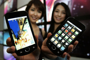 一些美國手機被裝後門 持續向中國發數據
