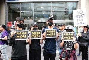 中共監控加劇 海內外反送中華人機智應對