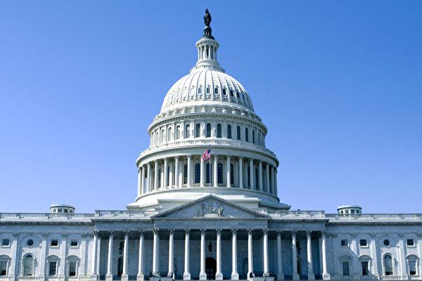 美國國會大廈。(李莎/大紀元)