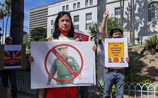 活動組織者擁有一半華裔血統的唐美華(Tang May Hua,音譯;Ii Maung)呼籲中共停止權力遊戲,海外緬甸社區不會停止抗爭。(徐繡惠/大紀元)