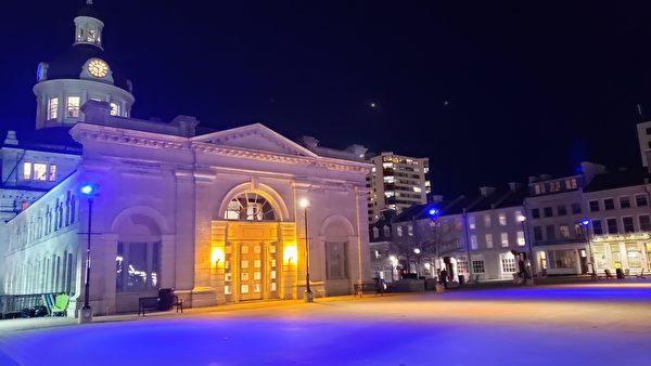 金斯頓市政府在法輪大法日當晚,點亮了市政大樓的綵燈。(文森特⋅杜提供)