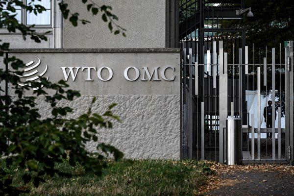 周五(2月15日),美國提出世界貿易組織(WTO)改革建議,主張削減有資格得到「特殊與差別待遇」(special and differential treatment)的國家,這個提議可能會引發中國(共)的抵制。(FABRICE COFFRINI/AFP/Getty Images)